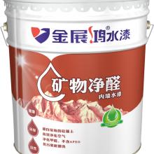 厂家供应十大品牌内墙漆广东乳胶漆涂料品牌加盟金展鸿水漆