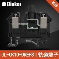 UK10-DREHSI熔断型端子 DIN导轨固定式端子 组合型端子排