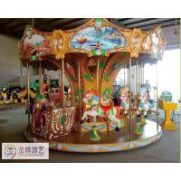 儿童游乐设备 儿童游乐设施 儿童旋转木马 豪华转马厂家价格