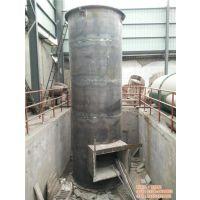 志联环保科技(在线咨询)|除尘器|脱硫麻石除尘器