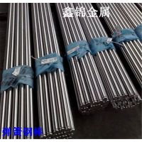 进口弹簧钢080A52 高耐磨抗腐蚀钢带钢棒 080A52弹簧钢成分