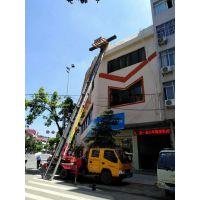高丽亚28米高空运输车 28米高空作业车 28米专用搬家车