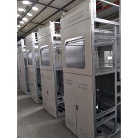 上华电气低压配电柜新型MNS开关柜成套电气柜