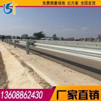 昭通公路护栏 波形防撞护栏板 乡村路段安全防护栏