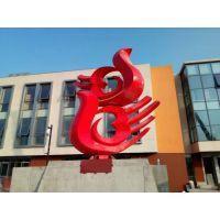 不锈钢雕塑 景观小品 小区雕塑雕塑厂家直销红色