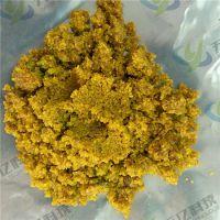 供应黄绿色氯化亚铁 废水处理用工业级氯化亚铁