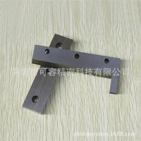深圳可容长期供应817切带机刀片 上冷刀下冷刀长期现货供应