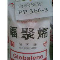 防火PP PF3002 台湾福聚