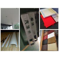 江苏常州市中海油(中石化)汽油雕刻铝单板-哑光白色防风铝条扣报价表