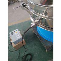 供应合金粉末、不锈钢粉超声波振动筛 恒宇机械