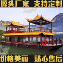出售陕西宝鸡22米大型画舫船 双动力带船检证游船 木质休闲娱乐餐饮船