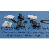 USB胶芯系列 白胶 黑胶 插板式 贴片式 焊线式【PBT-LPC-9T-7T】