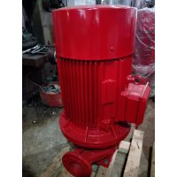 消防加压泵选型XBD8.4/50G-L实惠价格(带3CF认证)。