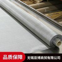 连云港亘博316L平纹编织不锈钢网安装简易厂家供应