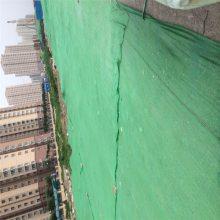 绿色盖土网厂家 工地防尘网 覆盖防尘网多少钱