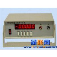 敦煌7107数字电压表|数字钳型电流表|