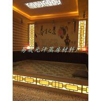 酒店装修电热材料批发—进口电热板、易晟元汗蒸房材料促销