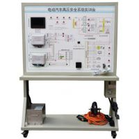 纯电动汽车高压系统安全防护实训台