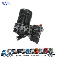 浙江德沛提供优质欧系重型商用车制动系配件iveco依维柯压缩干燥器总成41285095/ZE4501