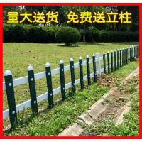 大量出售PVC围墙护栏 花坛围栏 绿化围栏塑钢栏杆围栏栅栏 坛护栏