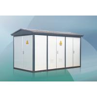 YB-12箱式变电站