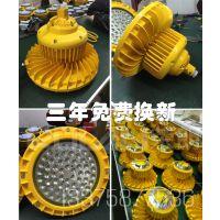 矿用100WLED防爆灯 XQD8030C免维护LED泛光灯