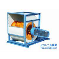 KTH 空调系统后弯式离心通风机