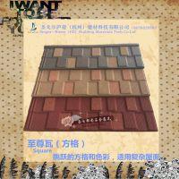 优质彩石瓦 泸州 木屋瓦片 彩石金属瓦