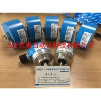 SICK传感器ARS60-F4A08192当天派送,水电水利专用编码器ARS60-F4A08192