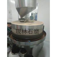 现林石磨 电动石磨香油机 小磨香油设备 100型油磨 耐磨耐高温 厂家直销