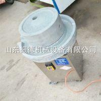 家用电米浆芝麻酱石磨机 多用途石磨豆浆机 米粉磨 振德牌