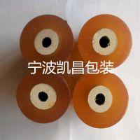 PVC捆扎膜工业用10cm 透明电线膜分切膜电缆包装塑料kc缠绕膜定制