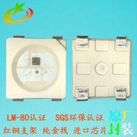 厂家直销led5050RGB内置IC全彩灯珠 六脚5050贴片灯珠参数