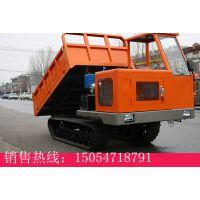 中型3吨运输车 水利履带运输车