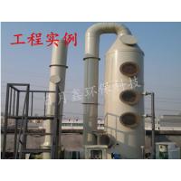 日月鑫环保水喷淋废气净化器厂家生产