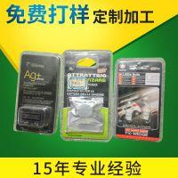 供应透明pvc塑料包装内衬盒 吸塑包装可按照样品生产五金盒