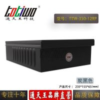 通天王12V29.12A(350W)炭黑色户外防雨招牌门头发光字开关电源