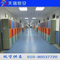 天瑞恒安 TRH-KL33 河北邯郸电子储物柜,河北邯郸电子智能寄存柜