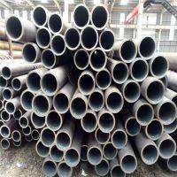 供应厚壁无缝钢管优质20#无缝钢管 折弯 零售 批发