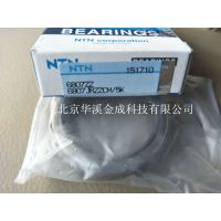 NTN轴承6807JRZZCM/5K