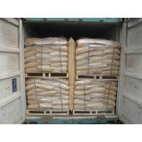 高纯碳酸锰(电子级)上海碳酸锰直销