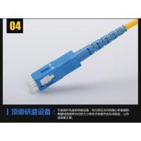 力天光纤跳线SC 大方口光跳线 光纤转接箱SC-SC