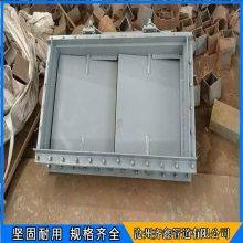 D-LD2000-4407 2片式电动挡板式调节门 齐鑫老厂家