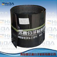 甘肃西安保温管天智达电热熔套 DN190-DN1370