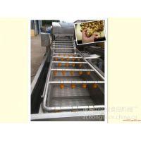 圣女果清洗机 全自动清洗设备 食品机械 气泡式清洗