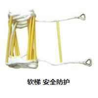 供应江苏博缆安全网,安全带,软梯,防坠器,自锁器