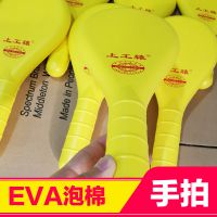 广东东泰发泡定型海绵柱加工定制厂家报价