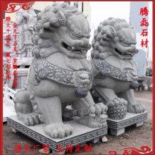 九龙星园林古建青石雕刻天安门石狮子 石雕狮子寓意 优质石材雕刻 九龙星质优价廉