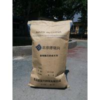 聚羧酸减水剂价格 早强高效减水剂招经销商