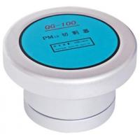 PM10撞击式切割器 QG-100型 铝合金结构经氧化处理 100L/min JSS/金时速
